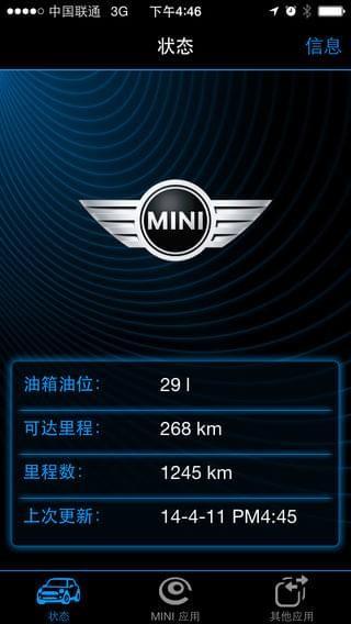 MINI互联应用软件截图0