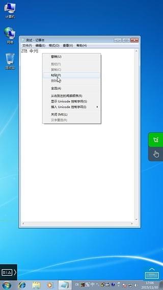 桂林云电信软件截图2