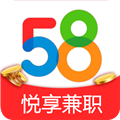 58悦享兼职