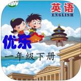 北京课改英语1年级优�