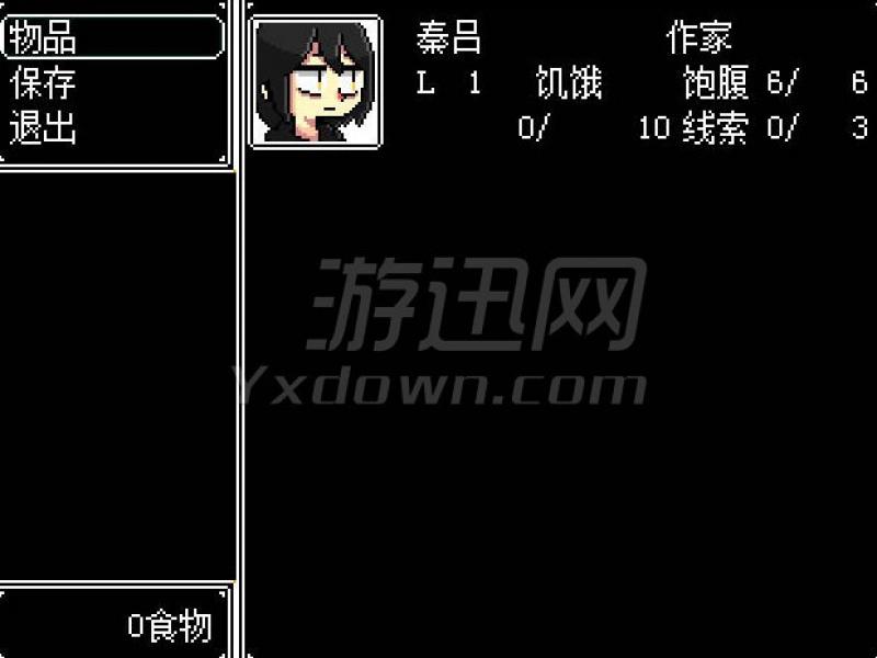 翅根 中文版下载