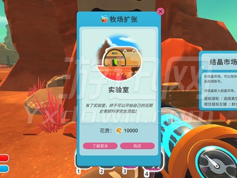 史莱姆牧场0.5.1 中文版下载
