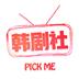 专门看韩国电影的视频软件