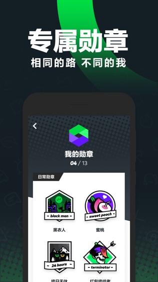 Gofun出行软件截图2
