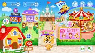 星猫广场软件截图0