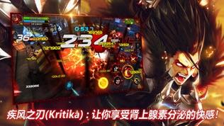 疾风之刃 (Kritika)软件截图1