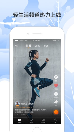 咪咕善跑—跑步健身运动健康平台