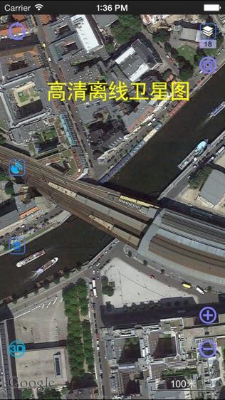 奥维互动地图浏览器软件截图2