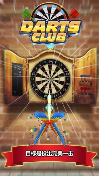 Darts Club软件截图1