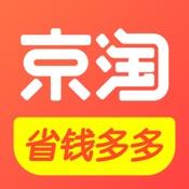 国外十大购物app