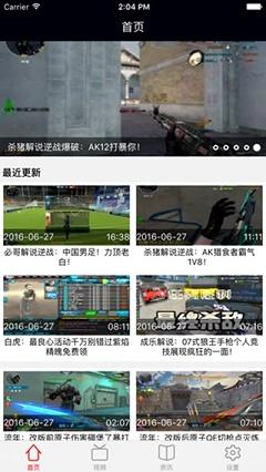 小狐妖游戏库软件截图2