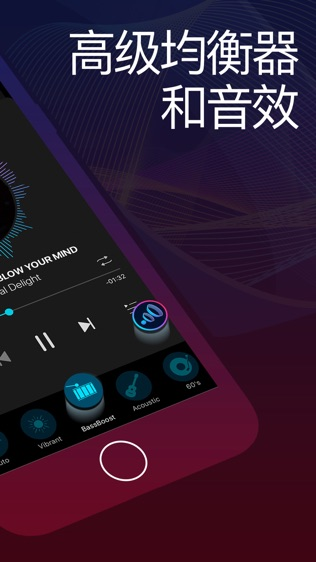 Boom: Music Player & Equalizer软件截图1