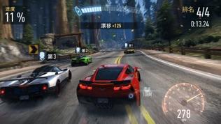 Need for Speed软件截图2