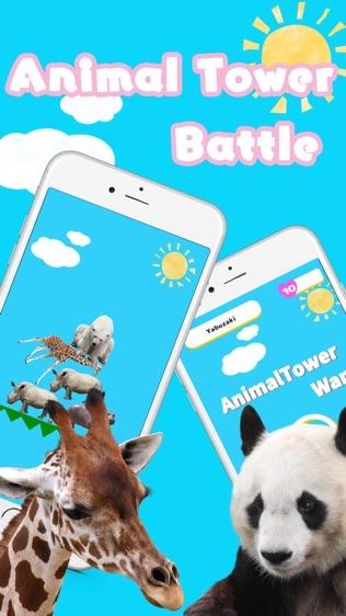 AnimalTower Wars软件截图0