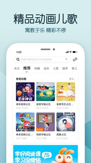 中国搜索软件截图1