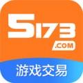 5173账号交易平台