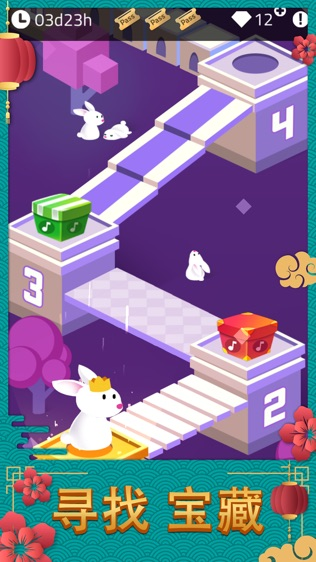 Magic Tiles 3: Piano Game软件截图2