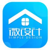 房屋设计软件免费