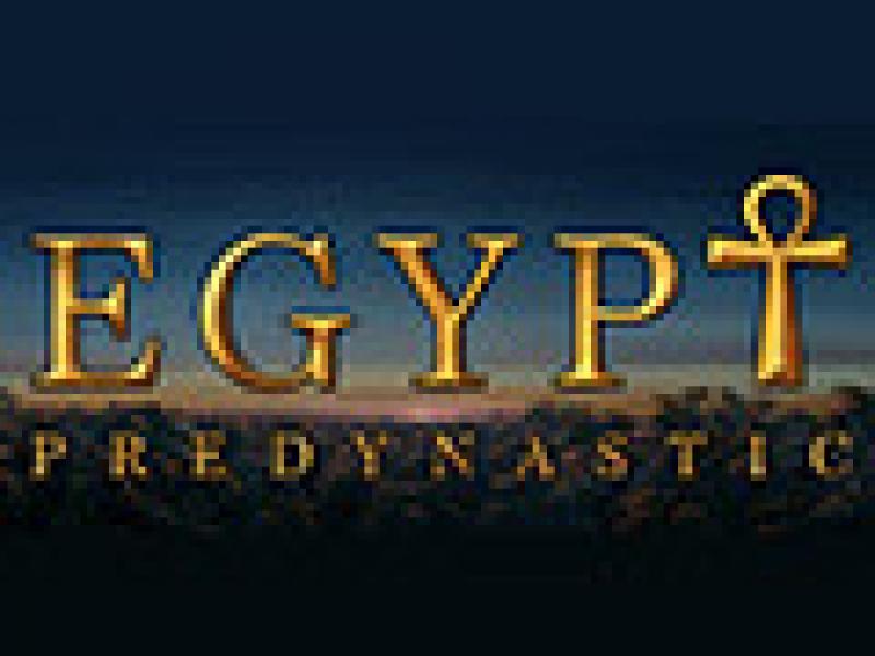 史前埃及 破解版