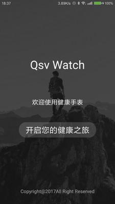 QsvWatch