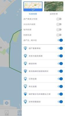 监测云专业版软件截图3