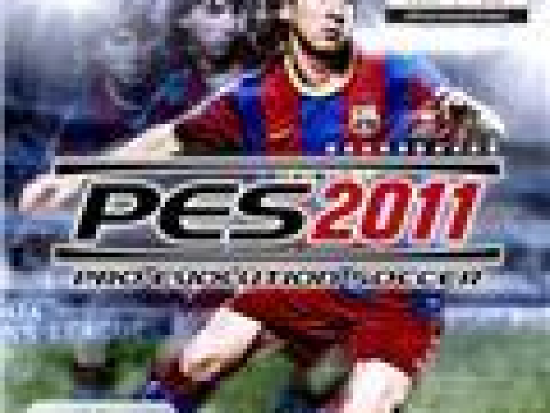 实况足球2011 中文版