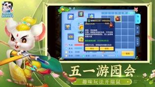神武3软件截图0