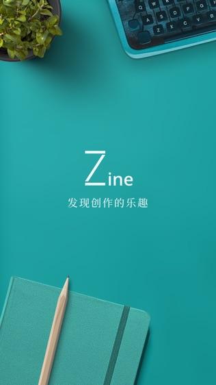 Zine软件截图0
