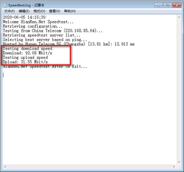 服务器测速工具(WestClouds)下载