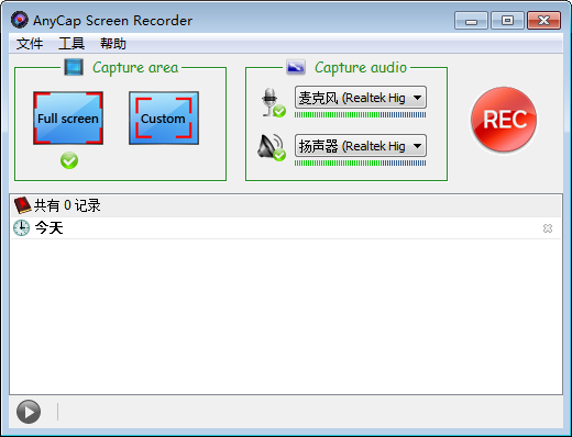 AnyCap Screen Recorder(屏幕录像机)