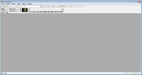 RSLogix 500 pro(控制器编程软件)