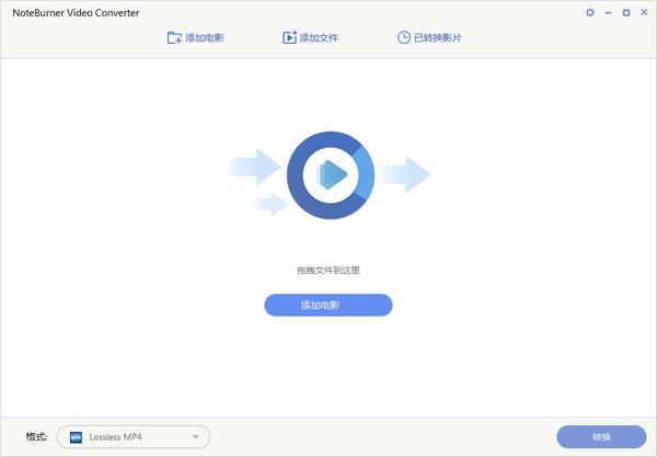 NoteBurner Video Converter(M4V格式转换器)