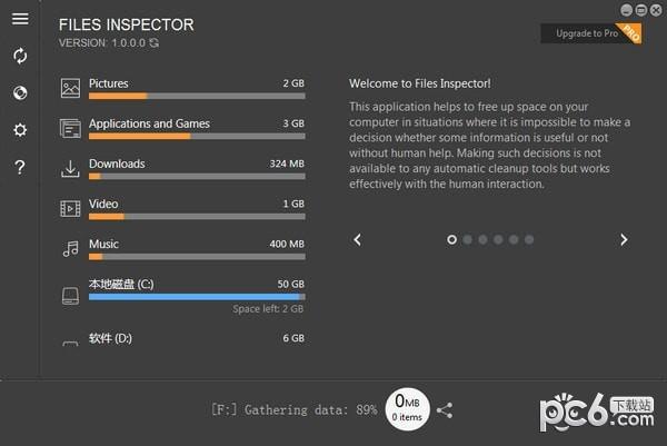 Files Inspector(磁盘文件分析工具)