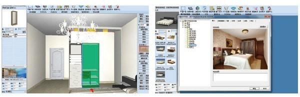 圆方衣柜销售设计系统8.0
