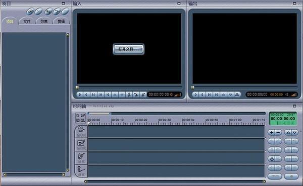 Womble MPEG Video Wizard DVD(电影魔方专业版)