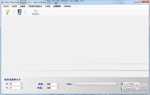 Video Watermark Remover(视频去水印工具)