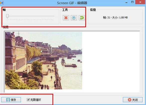 screen gif