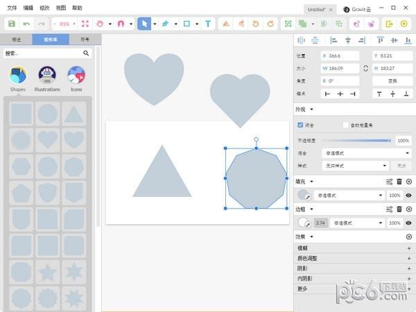 Gravit Designer(矢量图标制作软件)下载