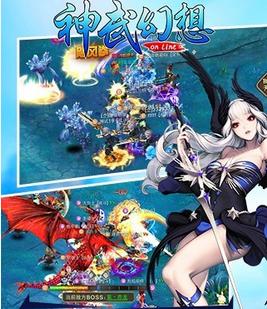 神武幻想腾讯版官方下载