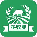 西部农牧业平台