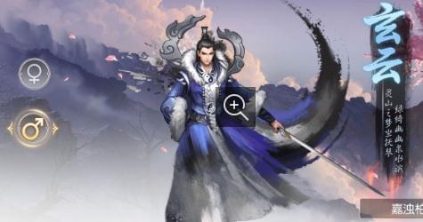 倚剑仙灵传