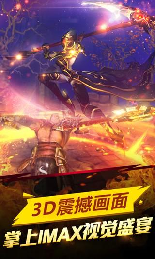 武器大师九游版