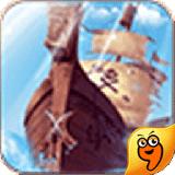 航海传奇九游版