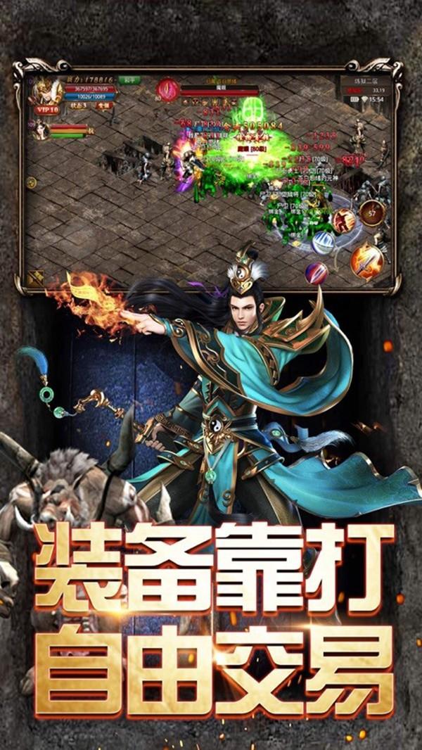 幻龙武将传小米版软件截图3
