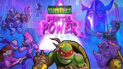 忍者神龟之电门