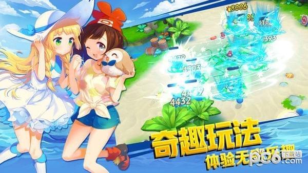 梦幻对决手游软件截图2