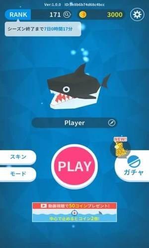 海洋生物大作战软件截图2