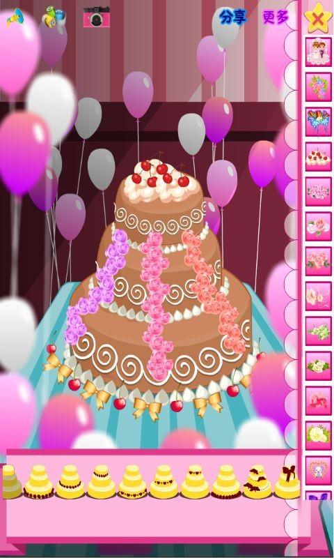 魔法蛋糕软件截图1