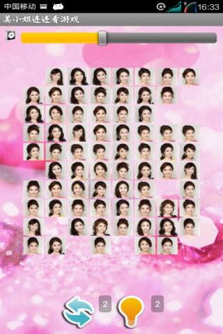 韩国小姐爱消除游戏软件截图2