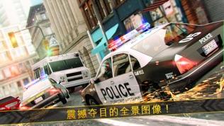 警察汽车之漂移赛车软件截图1